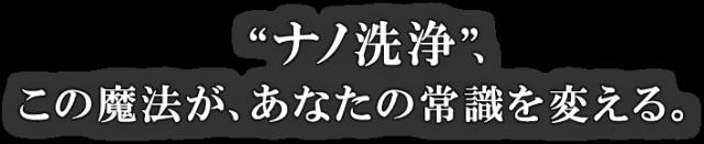 ライオンmagica(チャーミーマジカ)業務用はきんだいネット