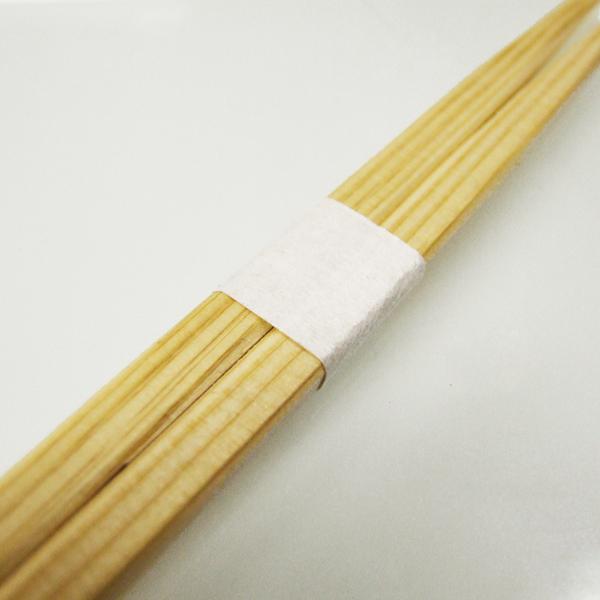 杉割り箸通販,高級割り箸